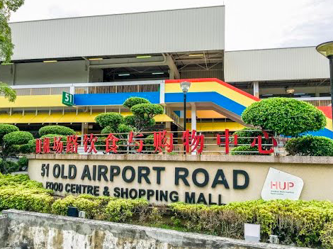 Old Airport Rd Food Centre