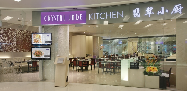 Crystal Jade Kitchen @ Great World City