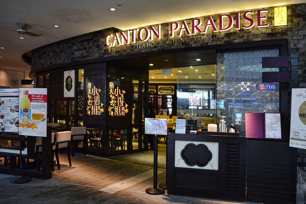 Canton Paradise @ The Star Vista