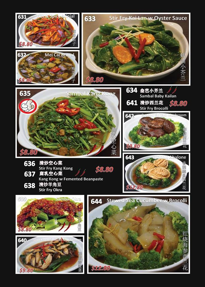 North South East West Fusion Vegetarian - Ala Carte Menu Pg1 - TREAT