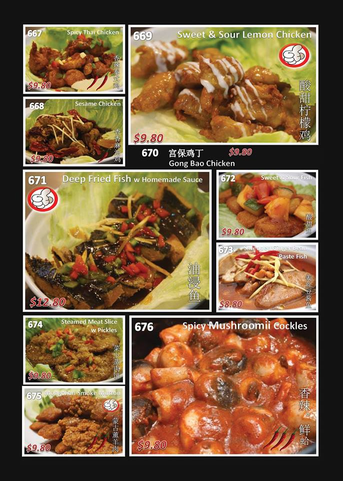 North South East West Fusion Vegetarian - Ala Carte Menu Pg4 - TREAT