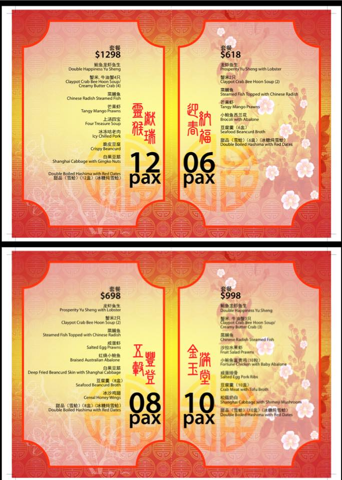 Mellben Signature - CNY Menu - TREAT