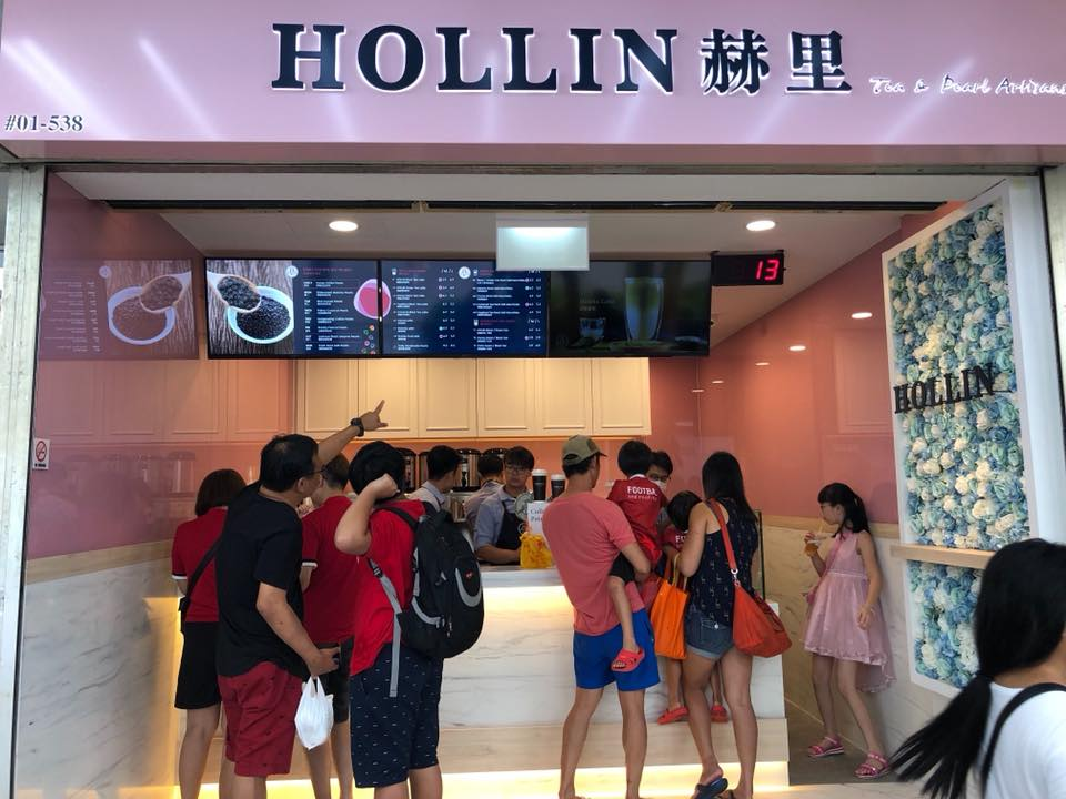 Hollin Singapore @ Toa Payoh